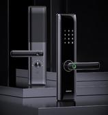 指紋鎖 指紋鎖家用防盜門智能鎖電子入戶門密碼鎖完美