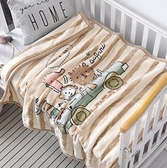 兒童毛毯 兒童毛毯雙層加厚寶寶蓋毯幼兒園小被子春季午睡珊瑚絨【快速出貨八折下殺】
