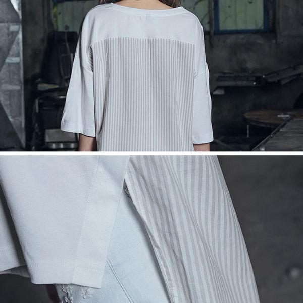 DADA SUPREME BF風率性開岔條紋上衣-女-白