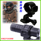 m733 NECKER V5 V3聯詠96650 sj2000 sjcam X3轉接座機車行車紀錄器安全帽行車記錄器支架