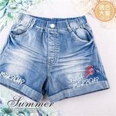 (大童款-女)繡字英文花朵刷色牛仔短褲熱褲(290328)【水娃娃時尚童裝】