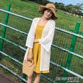 島歌夫人 夏季防曬衣薄網紗開衫中長款大碼白色披肩空調衫女  時尚教主
