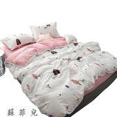水洗棉四件套床單被套床上用品單人床