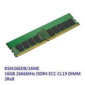新風尚潮流 金士頓 伺服器記憶體 【KSM26ED8/16ME】 16GB DDR4-2666 ECC CL19 雙面