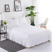 限定款床罩組棉質白色床罩床裙式單件防滑荷葉邊全棉床單180公分220公分床套保護套保潔墊