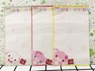 【震撼精品百貨】Sugarbunnies 蜜糖邦尼~三麗鷗蜜糖邦尼便條紙(展示品難免有折痕介意勿下單)#11129