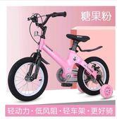 兒童自行車3歲寶寶腳踏車2-4-6-7-8-9-10歲男孩女孩童車小孩單車 igo 艾家生活館