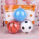 嬰兒小皮球籃球足球排球寶寶兒童投籃幼兒園男孩拍拍球玩具球類 NMS小艾新品