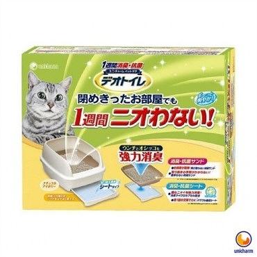 【Unicharm】日本嬌聯消臭大師雙層貓砂盆半罩-米白色