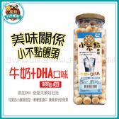 *~寵物FUN城市~*《美味關係》小不點饅頭 【牛奶+DHA口味160g/罐】狗零食,狗餅乾,狗點心