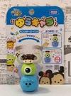 【震撼精品百貨】Donald_唐老鴨~迪士尼~音樂搖擺玩具-怪獸#85688