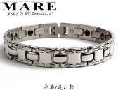 【MARE-316L白鋼】系列: 平安 (亮)   款