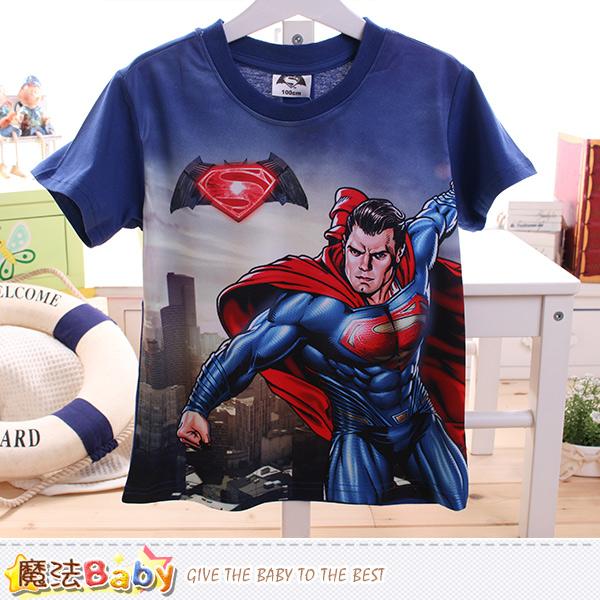 男童裝 蝙蝠俠對超人正義曙光授權短袖T恤 魔法Baby