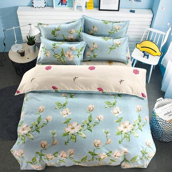 雙人床包雙人加大被套4件組被套/床罩/枕套 多種花色 加厚磨毛包组 200X230