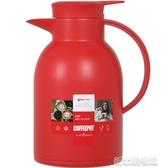 保溫壺家用熱水瓶歐式保溫瓶暖壺玻璃內膽暖瓶大容量保溫水壺 新北購物城