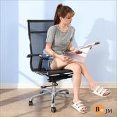 《百嘉美》黑爵士全網高背鋁合金腳PU輪辦公椅/電腦椅(免組裝) 鞋櫃 麻將桌
