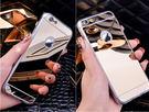 鏡面TPU軟套 SAMSUNG GALAXY A5/A7/A8手機套 手機殼 手機保護套