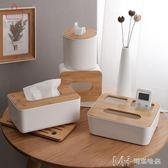 日式竹木紙巾盒客廳茶幾簡約多功能遙控器抽紙收納家用家居捲紙筒  瑪奇哈朵