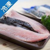 【台南嚴選】冷凍虱目魚肚1包(170g±5%/包)【愛買冷凍】