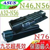ASUS 電池(9芯)-華碩 N46,N46E,N46VZ,N46VI,N46V,N56,N56VB,N56XL,N56VZ,A33-N56,A32-N56