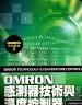 二手書R2YB2006年4月初版一刷《OMRON感測器技術與溫度控制器》臺灣歐姆