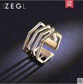 個性鏤空開口戒指女 飾品食指環關節裝飾戒
