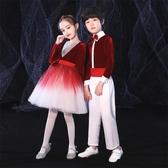 新春元旦兒童合唱演出服大合唱團小學生朗誦表演服裝女童禮服套裝促銷好物