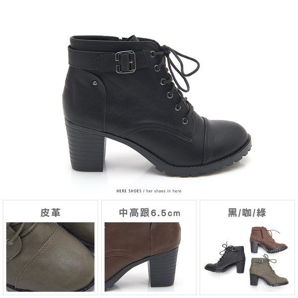 [Here Shoes]MIT台灣製 歐洲秋冬個性靴款 側拉鍊綁帶 粗中跟6.5cm 短靴踝靴3色─KT2188