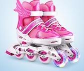 直排輪 溜冰鞋兒童全套裝直排輪男童中大童女小孩初學者旱冰輪滑鞋可調節【快速出貨八折搶購】