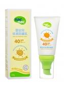 『121婦嬰用品館』NAC 嬰幼兒保濕防曬乳SPF40/ 50g