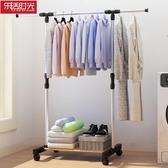 簡易晾衣架落地單桿式曬衣架升降折疊室內外陽臺涼掛衣架衣服架子 居享優品