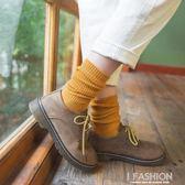 長統襪 堆堆襪加厚純棉日繫粗毛線高筒襪學院風中筒襪子 Ifashion