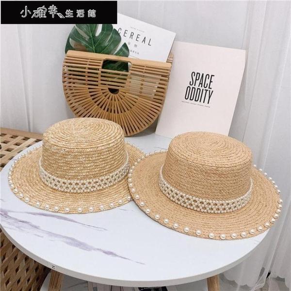 沙灘帽 大檐赫本風帽子出游海邊珍珠麥稈草帽遮陽帽復古同款平頂禮帽 快速出貨