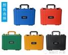 SMRITI傳承防護箱S2620塑料箱工具箱手提式儀器箱訂做內襯包裝箱 【全館免運】YJT