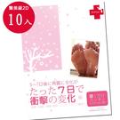 【Dr.Foot 】醫美專用杏仁牛奶酸 2D+足膜(10入組)