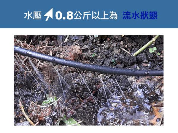 16mm PE管10公尺與2分單邊多孔深層滲透PE管套裝組合