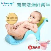 浴架 嬰兒洗澡架新生兒寶寶浴盆支架兒童防滑浴架沐浴床通用可坐躺神器T 3色