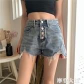 港味復古chic一排扣做舊洗水牛仔短褲女潮不規則毛邊高腰直筒熱褲『摩登大道』