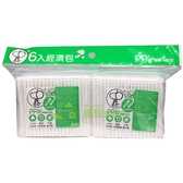 史努比 PP軸 雙螺旋 棉花棒 100支*6包/袋◆德瑞健康家◆