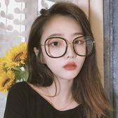 眼鏡框女韓版潮黑色粗框復古文藝個性網紅大臉圓臉顯瘦素顏平光鏡