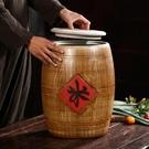 米桶 陶瓷米缸家用帶蓋老式10斤20斤30密封防潮防蟲儲米箱裝米桶【八折搶購】