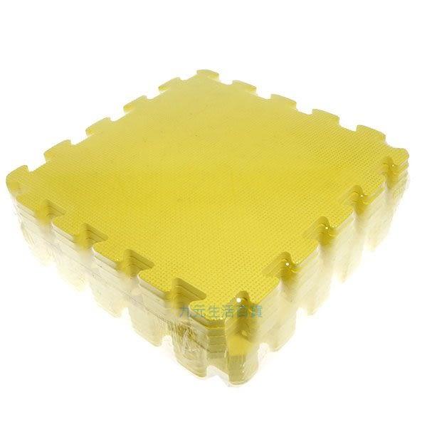 【九元生活百貨】鮮黃色彩墊/10入 拼裝地墊 EVA 鋪地 拼板 巧拼