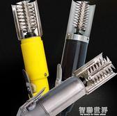 電動刮魚鱗器 去魚鱗工具魚鱗刨刮鱗器 殺魚機 刮魚鱗機ATF