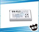 黑熊館 P520 P510 P4 P5100 P80 P500 專用EN-EL5 ENEL5 電池
