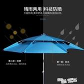 釣魚傘大釣傘2.2米萬向防雨戶外釣傘摺疊遮陽防曬加厚垂釣漁傘 ATF 萬聖節