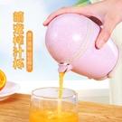 手動榨汁機家用水果小型便攜式 檸檬榨汁器 手壓果汁機檸檬橙汁機 優家小鋪