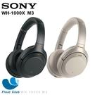 Sony Hi-Res 耳罩式抗噪藍芽耳機 WH-1000XM3 (銀/黑) (限宅配)