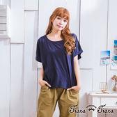 【Tiara Tiara】激安 後背拼接純棉短袖上衣(藍衣/灰衣)
