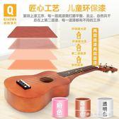 木質吉他玩具尤克里里初學者兒童可彈奏仿真音樂樂器女孩男孩禮物igo『韓女王』
