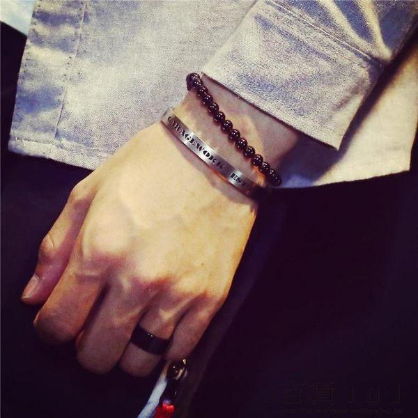 韓版牌手鍊鈦鋼手鐲學生人開口手環